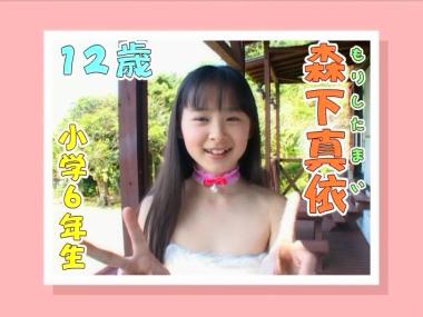morishita_petiangel_00017.jpg