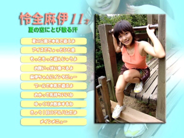 reizen_tenshino_00000.jpg