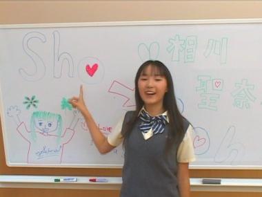 seina_seisyoujyo_00001.jpg
