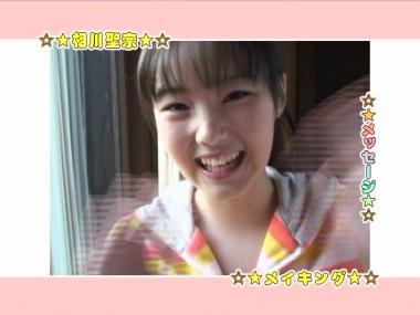 seina_seisyoujyo_00075.jpg