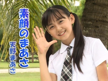 sugaono_maasa_00001.jpg