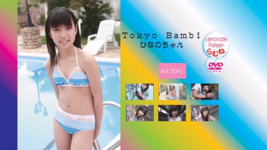 tokyobambi_hinano_00000.jpg