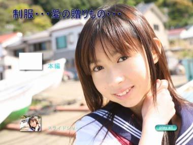 ai_seifuku_00000.jpg