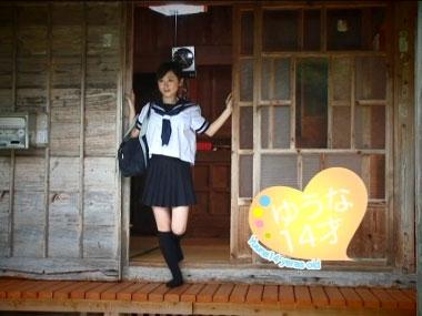 garo_yuuna14_00000.jpg