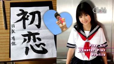 haneya_sotugyo_00000.jpg