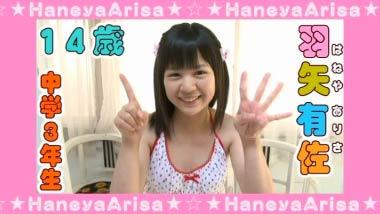 haneya_sotugyo_00017.jpg