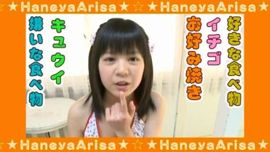 haneya_sotugyo_00019.jpg