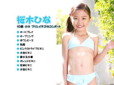 【社会】少女が小さい水着を着て、股間を大写しに…過激化する「着エロ」イメージビデオに「児童ポルノではないか」と指摘の声★2©2ch.net YouTube動画>2本 ->画像>127枚
