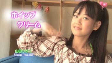 hoipcream_yamada_00001.jpg