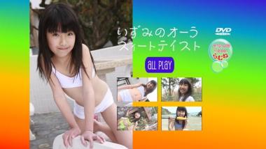 izumi_aurasweet_00000.jpg