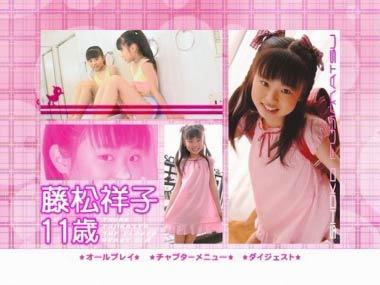 klala_fujimatu_00000.jpg