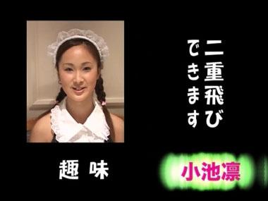 koike_renai_00002.jpg
