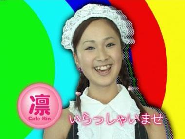 koike_renai_00030.jpg
