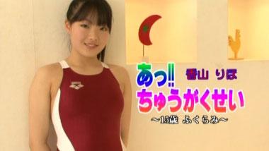 kouyama_chugaku_00001.jpg
