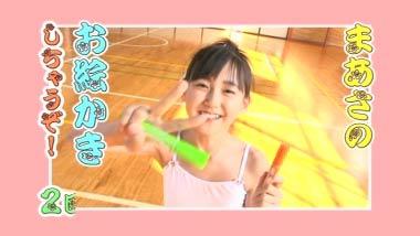masaka_maasa_00021.jpg