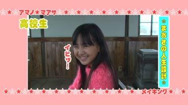 masaka_maasa_00046.jpg