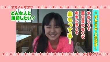 masaka_maasa_00047.jpg