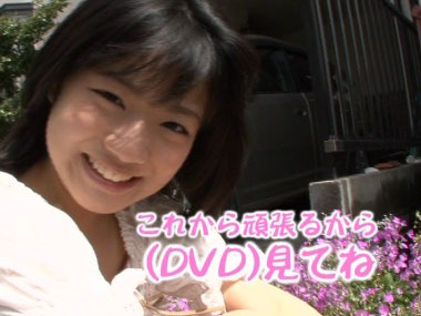 minami_window_00011.jpg