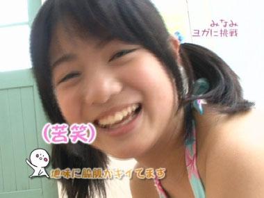 minami_window_00028.jpg