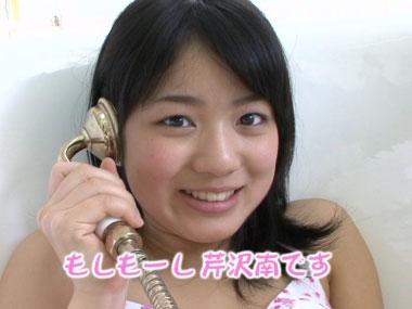 minami_window_00078.jpg