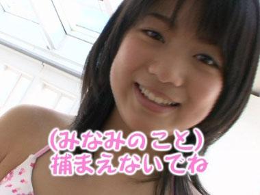 minami_window_00088.jpg