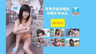 miracle_hinano_00000.jpg