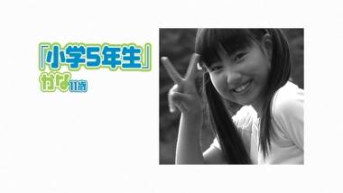 moecco_kana_syo5_00000.jpg
