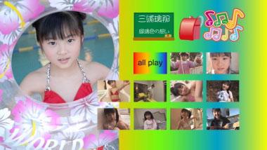 riina_skip_00000.jpg