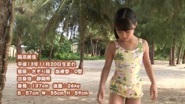 sweetidol_okamoto_00001.jpg