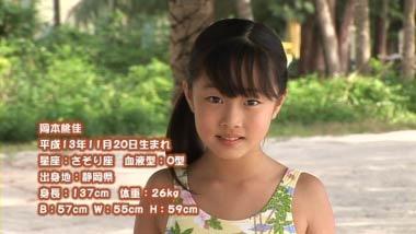 sweetidol_okamoto_00002.jpg