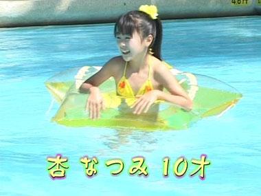 tensino_natumi_00001.jpg