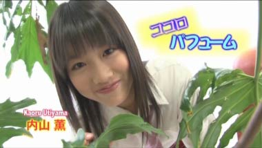 uchiyama_kokoroperfume_00000.jpg