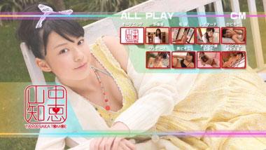 yamanaka_tomoe_00000.jpg