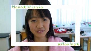 zukknohimitu_00035.jpg