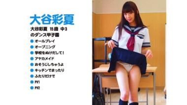 ayaka_danc_00000.jpg