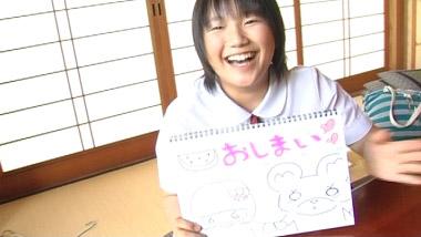 ayaka_g_00136.jpg