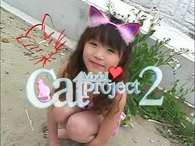 cocoro_catmodel_00001.jpg