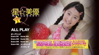 farm_hmyu_00000.jpg