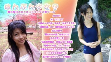 hanbun_kad_00000.jpg
