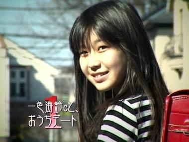 issiki_ouchi1_00034.jpg