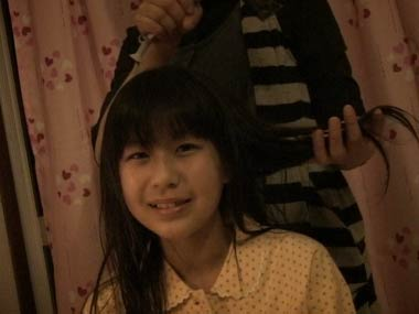 issiki_ouchi3_00036.jpg