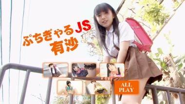 js_arisa_00000.jpg