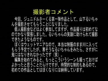 kdaar_yamasa_00001.jpg