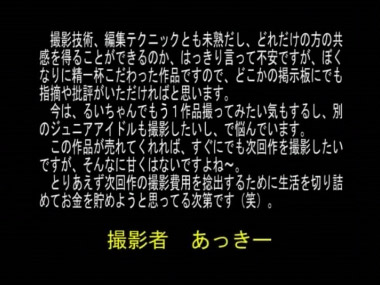 kdaar_yamasa_00002.jpg