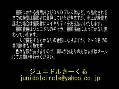 kdaar_yamasa_00069.jpg