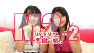 ma_mya_00001.jpg