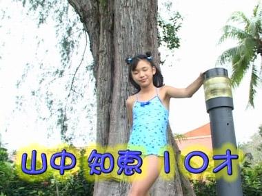 nkk_yamanaka_00000.jpg