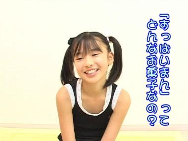 nkk_yamanaka_00055.jpg