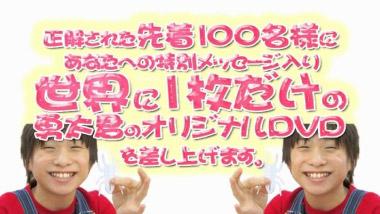 nzum_00065.jpg