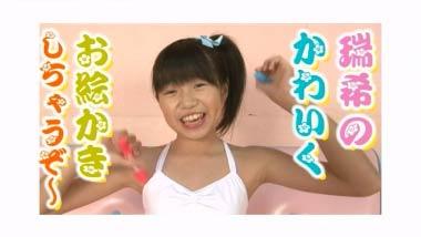 shoboh_oosima_00048.jpg